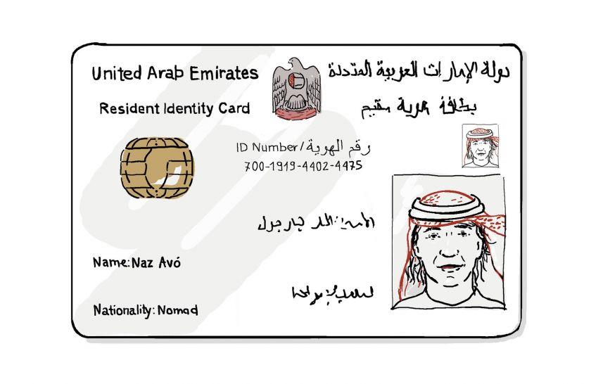 Hand drawn UAE residency ID card